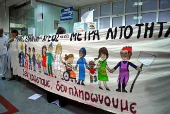 2011-11-25_protovoulia_gynaikes_xreos