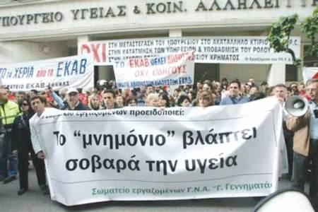 2012-06-014_eyropaiki_diktyoygeia