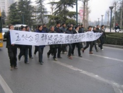 2014-05-25 01 China-Workers protest