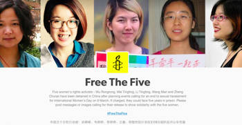 In Support to Detained Chinese Feminists, Take Action on April 12!