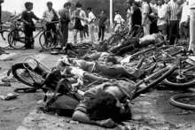 Tiananmen : Commemorating the 26th Anniversary of the June Fourth [1989] Tragedy