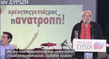 2016 09 26 06 eric tsipras 1