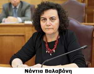 2018 02 19 04 Nadia Valavani