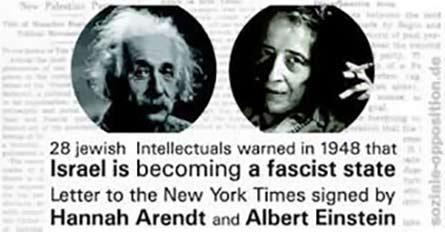 Hannah Arendt and Albert Einstein